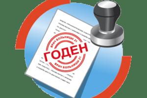 Для граждан с видом на жительство в Республике Беларусь